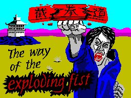 The Way of the Exploding Fist